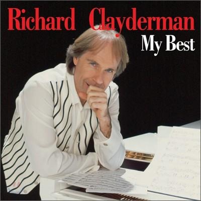 Richard Clayderman - My Best (재발매) 리차드 클레이더만