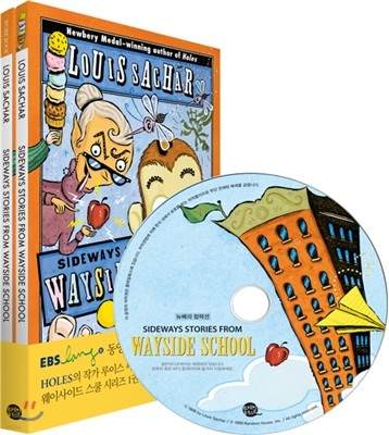 Sideways Stories from Wayside School 웨이사이드 스쿨 시리즈 1권