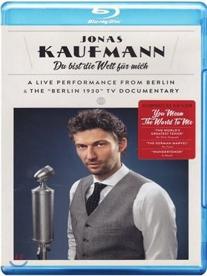 Jonas Kaufmann 요나스 카우프만 - 당신은 나에게 세상입니다 (Du bist die Welt fur mich) 블루레이