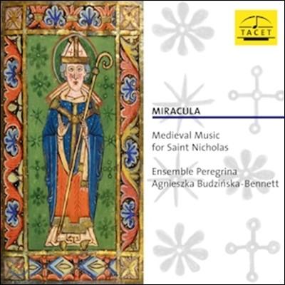 Ensemble Peregrina 성 니콜라스를 위한 중세 음악 (Miracula Medieval Music for Saint Nicholas)