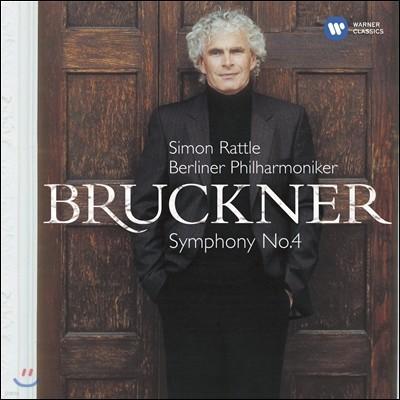 Simon Rattle 브루크너: 교향곡 4번 `낭만적` (Anton Bruckner: Symphony No. 4 in E Flat 'Romantic')