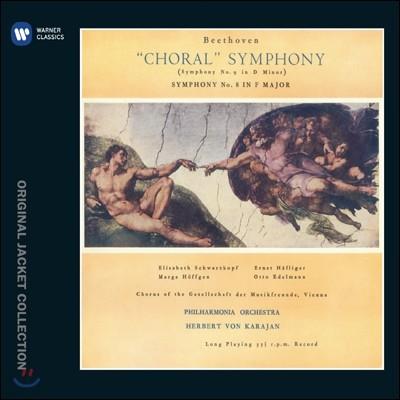 Herbert von Karajan 베토벤 : 교향곡 9번 '합창' & 8번 (Beethoven : Symphonies No.9 'Choral' & 8) - 카라얀