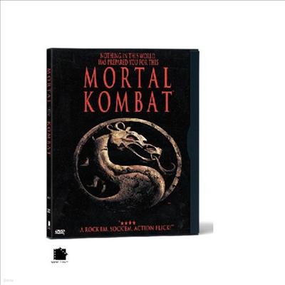 Mortal Kombat (모탈 컴뱃) (1995)(지역코드1)(한글무자막)(DVD)