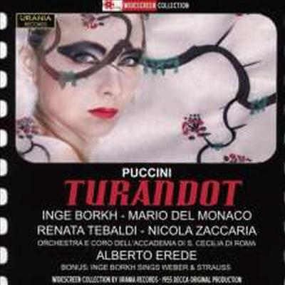 푸치니: 투란도트 (Puccini: Turandot) (2CD) - Renata Tebaldi