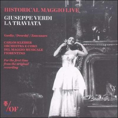 Carlos Kleiber 베르디: 라 트라비아타 전곡 (Verdi: La Traviata)