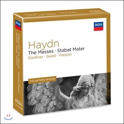 John Eliot Gardiner 하이든: 미사 전곡, 스타바트 마테르 (Haydn: The Complete Masses)
