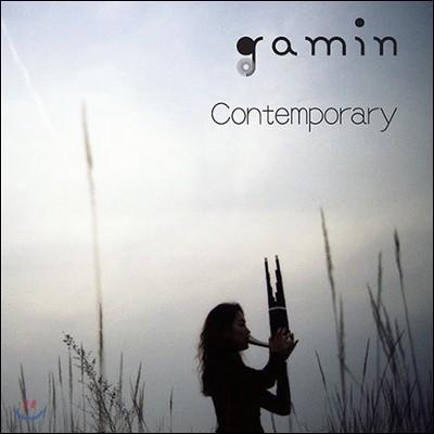가민 (Gamin) - Gamin Contemporary