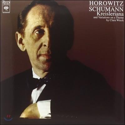 Vladimir Horowitz 슈만: 크라이슬라나 (Schumann: Kreisleriana)