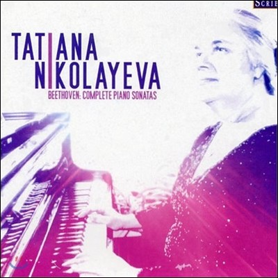 Tatiana Nikolayeva 베토벤: 피아노 소나타 전집 (Beethoven:Complete Piano Sonatas)