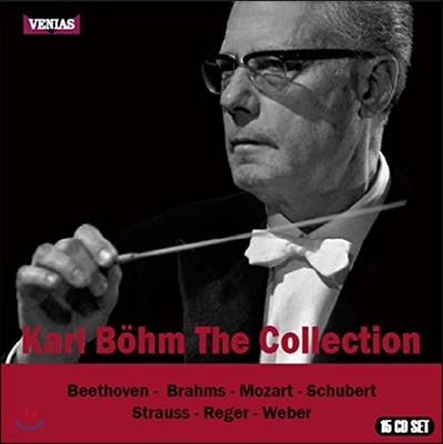 칼 뵘 컬렉션 (Karl Bohm The Collection 1951-1963 Recordings)