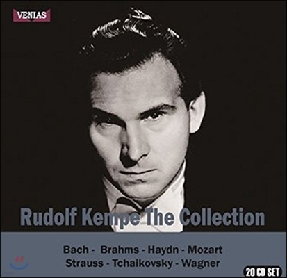 루돌프 캠페 컬렉션 (Rudolf Kempe The Collection 1955-1962 Recordings)