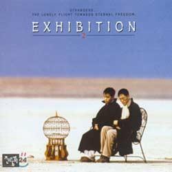 전람회(Exhibition) 2집 - Exhibition 2