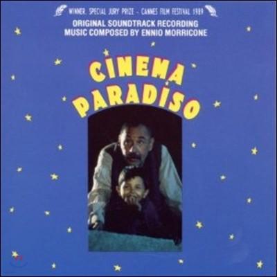 시네마 천국 영화음악 (Cinema Paradiso OST by Ennio Morricone 엔니오 모리꼬네)