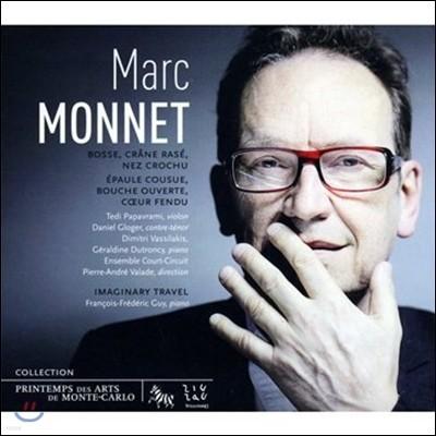 Pierre Andre Valade 모네: '혹, 깎은 머리, 매부리코' & '상상여행' (Marc Monnet: 'Bosse, Crane Rase, Nez Crochu')