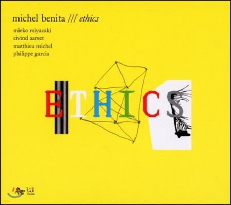 Michel Benita 미쉘 베니타: 에틱스 (Michel Benita: Ethics)
