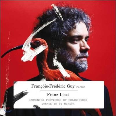 Francois-Frederic Guy 리스트: 시적이고 종교적인 선율, 피아노 소나타 B단조 (Liszt: Harmonies Poetiques et Religieuses, Sonata in B minor)