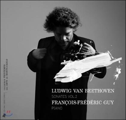 Francois-Frederic Guy 베토벤: 피아노 소나타 2집 (Beethoven: Piano Sonatas Vol.2 Nos. 15-25, No.28)