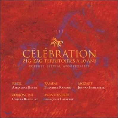 지그재그 10주년 기념 앨범 (Celebration - Zig-Zag Territoires a 10 ans)