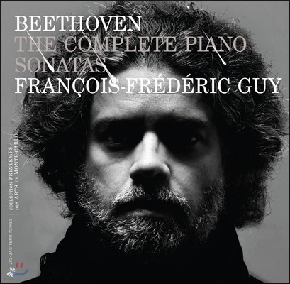 Francois-Frederic Guy 베토벤: 피아노 소나타 전집 (Beethoven: The Complete Piano Sonatas)
