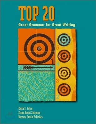 Top 20 : Great Grammar For Great Writing
