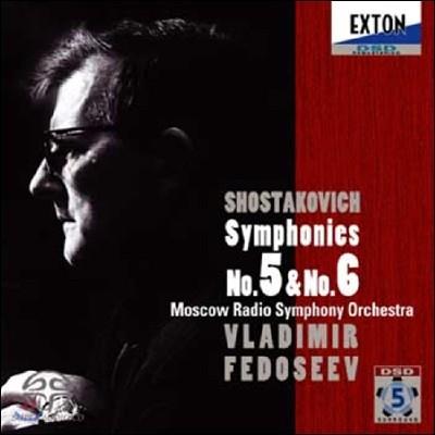 Vladimir Fedoseyev 쇼스타코비치: 교향곡 5번 6번 (Shostakovich: Symphonies Nos. 5 & 6)