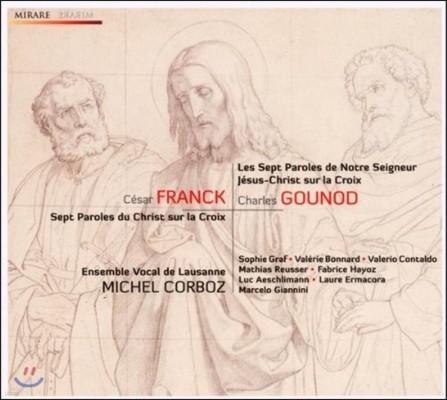 Michel Corboz 프랑크 / 구노: 십자가 선상의 그리스도의 마지막 일곱 말씀 (Franck / Gounod: The Seven Words of Christ at the Cross)