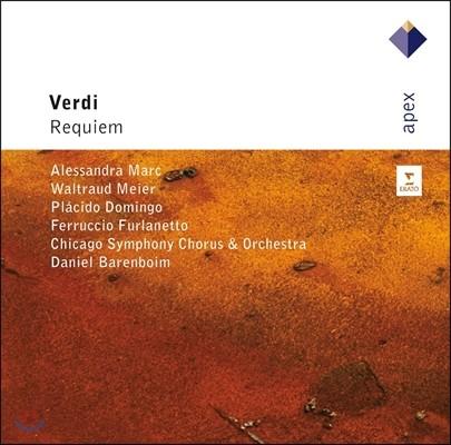Daniel Barenboim 베르디: 레퀴엠 (Verdi: Requiem)