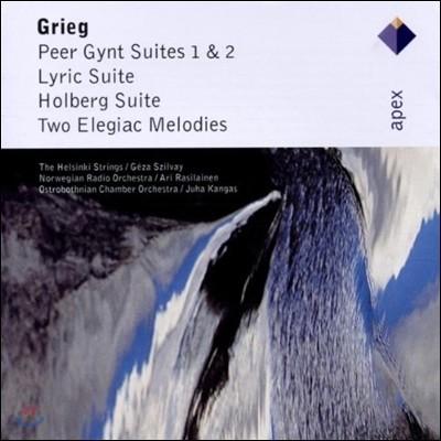 Ari Rasilainen 그리그: 페르 귄트 모음곡, 홀베르그 모음곡 외 (Grieg: Peer Gynt Suites, Lyric Suite, Holberg Suite)