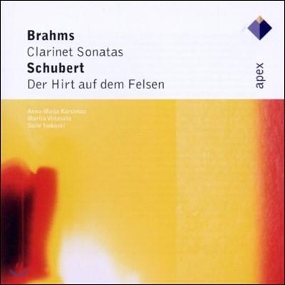 Anna-Maija Korsimaa 브람스: 클라리넷 소나타 / 슈베르트: 바위 위의 목동 (Brahms: Clarinet Sonatas / Schubert: Der Hirt Auf Dem Felson)