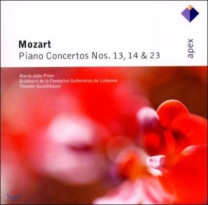 Maria-Joao Pires 모차르트: 피아노 협주곡 (Mozart: Piano Concertos Nos. 13, 14, 23)
