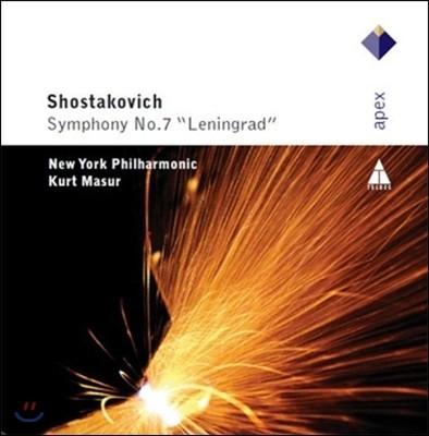 Kurt Masur 쇼스타코비치: 교향곡 7번 '레닌그라드' (Shostakovich: Symphony No.7 'Leningrad')