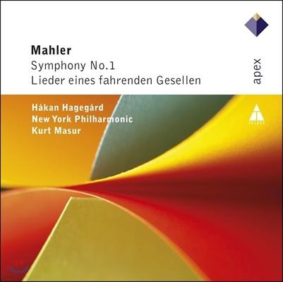 Kurt Masur 말러: 교향곡 1번 '타이탄', 방황하는 젊은이의 노래 (Mahler: Symphony No.1 'Titan', Lieder eines fahrenden Gesellen)