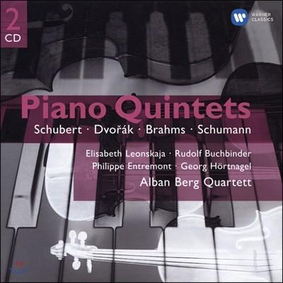 Alban Berg Quartett 슈베르트 / 브람스 / 드보르작 / 슈만: 피아노 오중주 (Schumann / Brahms / Dvorak / Schumann: Piano Quintets) 알반 베르크 콰르텟