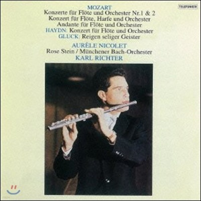 Aurele Nicolet 모차르트 / 하이든: 플루트 협주곡 (Mozart / Haydn: Flute Concertos)