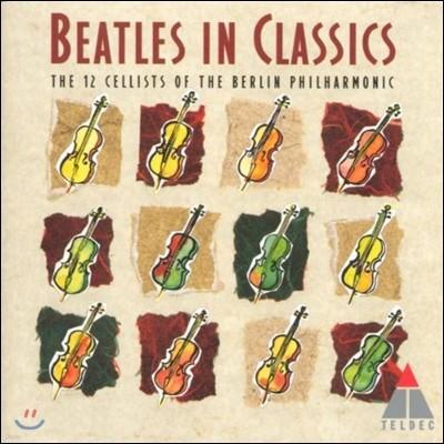 12 Cellisten der Berliner Philharmoniker 클래식 비틀즈 (The Beatles in Classics)