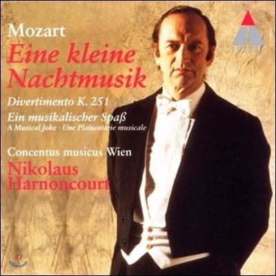 Nikolaus Harnoncourt 모차르트: 아이네 클라이네 나흐트무지크 (Mozart: Eine Kleine Nachtmusik)