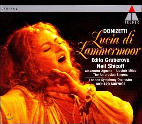 Edita Gruberova / Richard Bonynge 도니제티: 람메르무어의 루치아 (Donizetti: Lucia di Lammermoor)