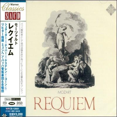 Karl Richter 모차르트: 레퀴엠 (Mozart: Requiem)