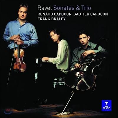Renaud & Gautier Capucon / Frank Braley 라벨: 소나타와 트리오 - 르노 & 고티에 카퓌송, 프랑크 브레일리 (Ravel: Sonatas & Trio)
