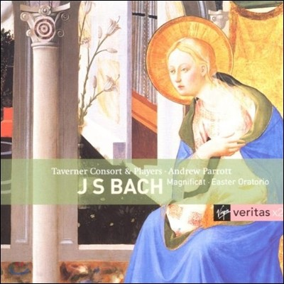 Emma Kirkby / Andrew Parrott 바흐: 마그니피카트, 부활절 오라토리오 (Bach: Magnificat, Cantatas BWV 4, 11, 50, Osteroratorium)