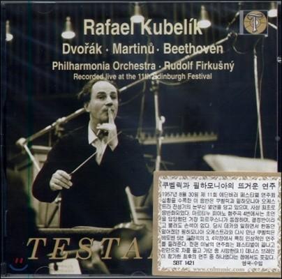 Rafael Kubelik 11회 에딘버그 페스티벌 공연 실황 - 드보르작 / 마르티누 / 베토벤 (Recorded Live at the 11th Edinburgh Festival)
