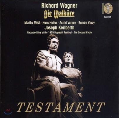 Joseph Keilberth 바그너: 발퀴레 (Wagner: Die Walkure)
