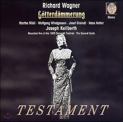 Joseph Keilberth 바그너: 신들의 황혼 (Wagner: Gotterdammerung)
