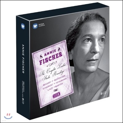 아니 피셔 EMI 녹음 전집  (Annie Fischer - The Complete London Studio Recordings / ICON)