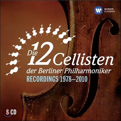 베를린 필 12첼리스트 (The 12 Cellists of the Berlin Philharmonic Orchestra Recordings 1978-2010)