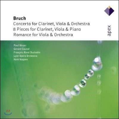 Paul Meyer / Kent Nagano 브루흐: 클라리넷과 비올라를 위한 협주곡 (Bruch: Concerto for Clarinet, Viola and Orchestra)