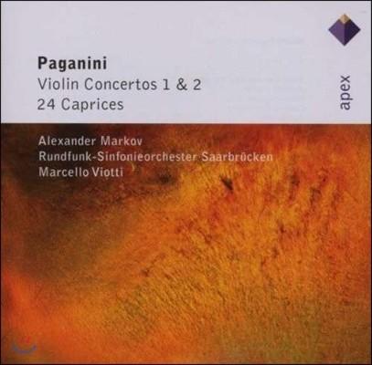 Alexander Markov 파가니니: 바이올린 협주곡 (Paganini: Violin Concertos Nos.1-2)