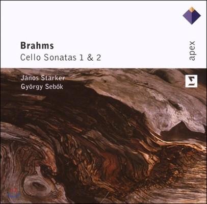 Janos Starker 브람스: 첼로 소나타 1번 2번 (Brahms: Cello Sonatas) 야노스 슈타커