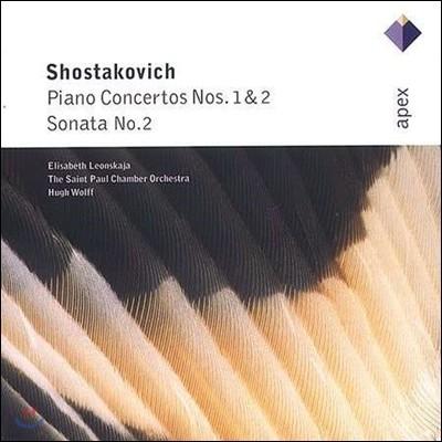 Elisabeth Leonskaja 쇼스타코비치: 피아노 협주곡 (Shostakovich: Piano Concertos Nos. 1 & 2, Sonata No. 2)