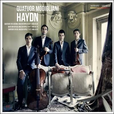 Modigliani Quartet 하이든: 현악 사중주 (Haydn: String Quartets Op.76-1, Op.50-1, Op.77-1)